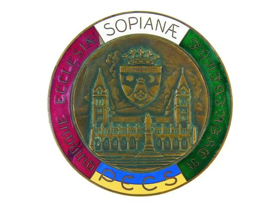 Októberi Online Aukció 2014. — Műtárgy
