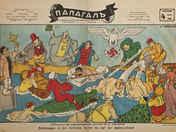 Karikatúra 1942-ből Papagály című folyóiratból