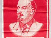 Faldísz Lenin portréval, VII. pártkongresszus 1959 November