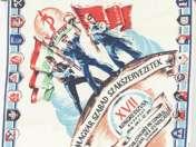 Díszkendő a Magyar Szabad Szakszervezetek XVII kongresszusa alkalmából