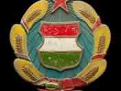Magyar Népköztársaság címere