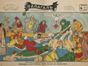 Papagáj - Bulgár vicclap, 1942 ből