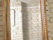 Biedermeier ökörszemes tükör