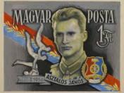 Magyar Posta 1 Ft- Asztalos János (1918-1956)