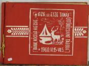 626. Esze Tamás úttörőcsapat tábora album
