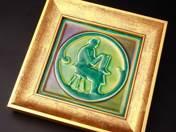 Zsolnay díszcsempe csizmadia dekorral