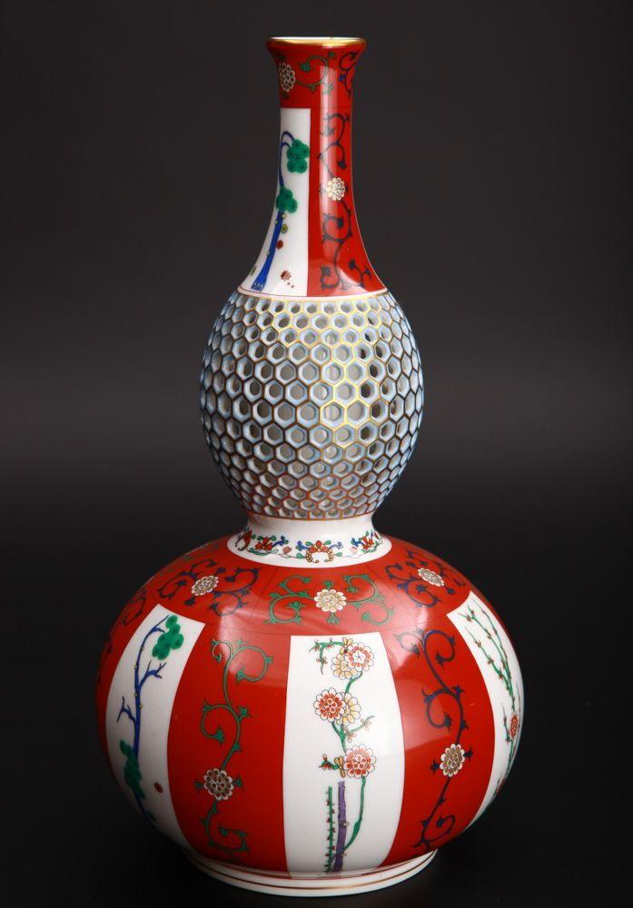 Herend Vase With Pierced Neck With Decoration Of Gdll Pintr