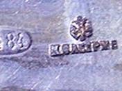 Faberge Ezüst Kínáló