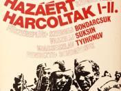 A Hazáért harcoltak I-II. szovjet filmplakát