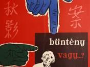 Bűntény vagy....? Kínai filmplakát