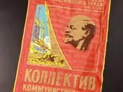 Bolgár zászló mezőgazdaság – Lenin zászló