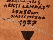 Kokas Ignác: Kicsi lámpás, 1977