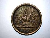 Emlékérme-Pesti gyep 1641