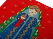 Bettelheim Rezső: Madonna a kis Jézussal
