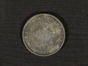 Az ÁTRIUM megnyitásának emlékére 1947 III. 15 emlékérem