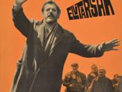 Elvtársak filmplakát (1964)