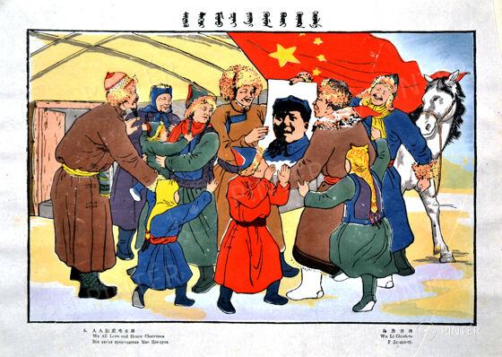 SOHA TÖBBET!HARMADSZOR… tizedszer!(:-))... minden, ami szocreál, 1945-től 1963-ig…….  — Plakát, fotó