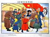 Kínai fametszet sorozat, 1950