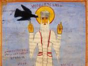 Gebremenfeszkidusz etióp szent (1970-es évek, Etiópia)
