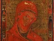 Madonna Szentekkel