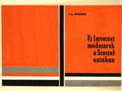 J.A. Jevenko: Új tervezési módszerei a Szovjetunióban borítóterv