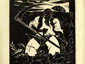Felkelő paraszt (Dózsa sorozat IV.)