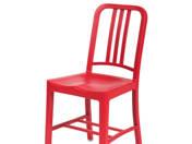 Piros szék párban