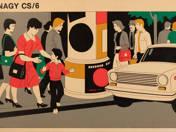 Óvodai oktató plakát