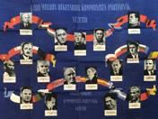 A 800 milliós béketábor kommunista pártjainak vezetői