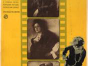 Orosz filmplakát