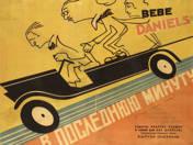 Orosz filmplakát (1931)